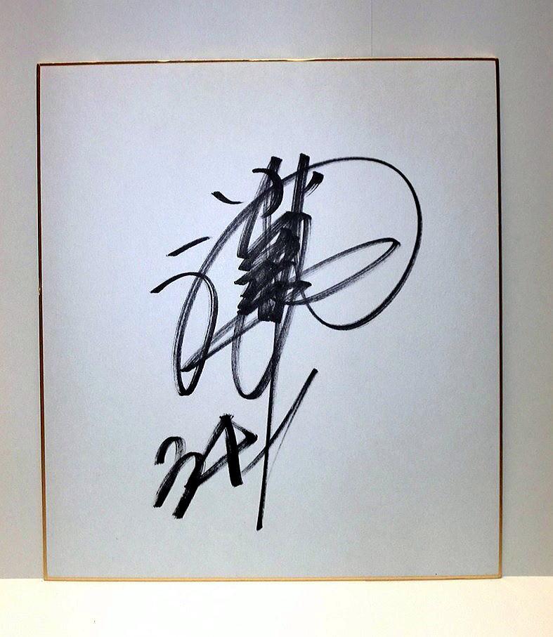 小池秀郎の画像 p1_12